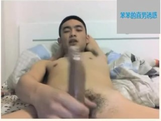 Asian Chinese Straight Man Cumshot In A Condom With Dirty Talk